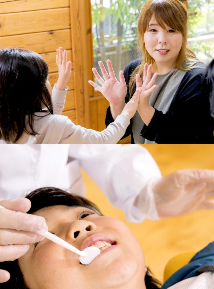 矯正歯科BANクリニック
